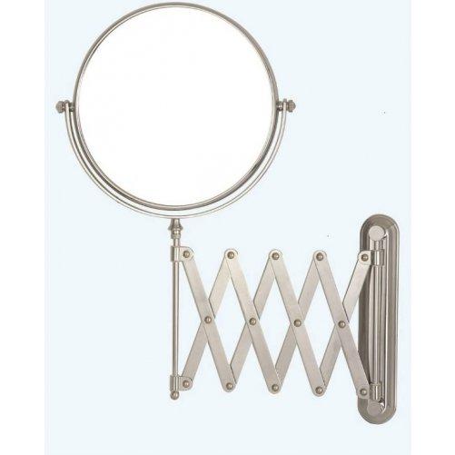 Miroir mural bras extensible